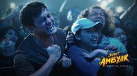 Sobat Ambyar, Film Pertama dan Terakhir Didi Kempot